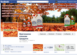 Facebook page of Maple-bg.com
