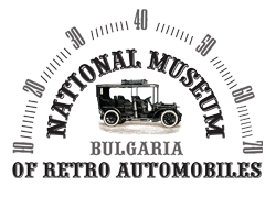 National museum of retro automobiles - Bulgaria