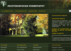 University of Forestry – Sofia