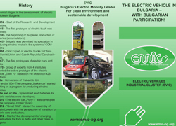 Foldable brochure associated with electric vehicles