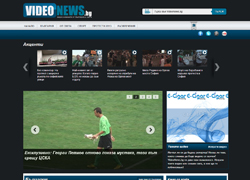 VideoNews.bg - Video news from Bulgaria and the world